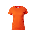 Gildan Cotton T-Shirt (Women)